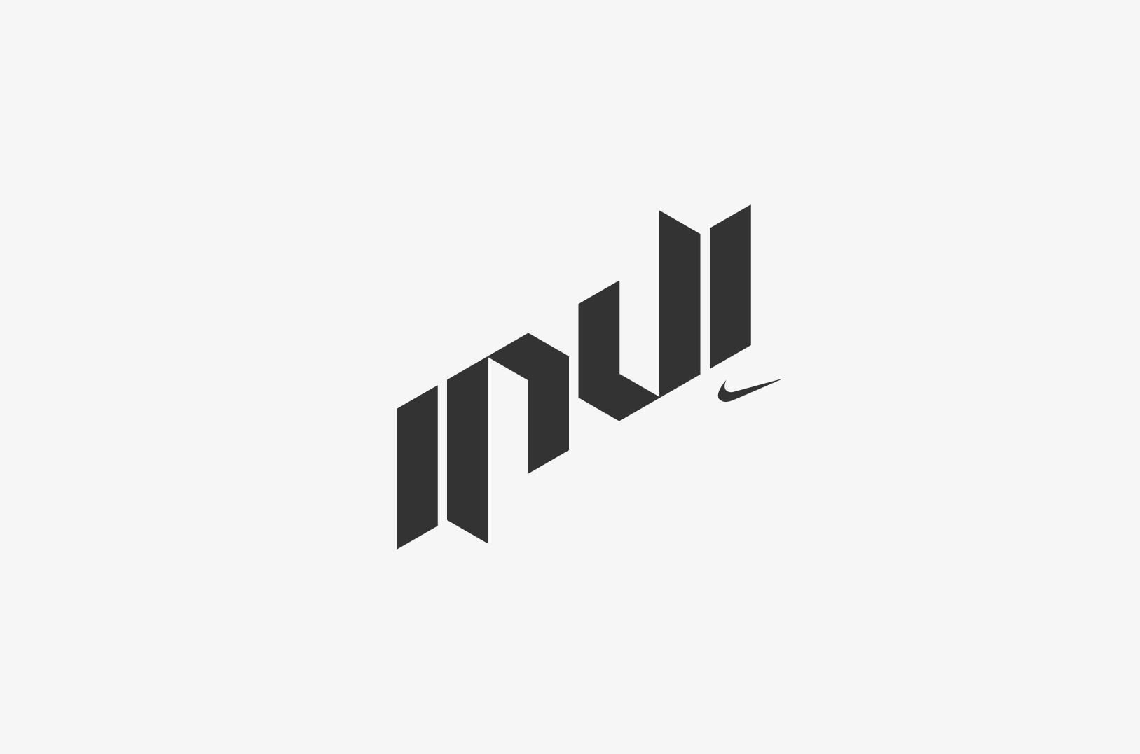 congratulations indi o street rh ostreet co uk Nike Athlete Logos Quotes Nike Athlete Logos Quotes